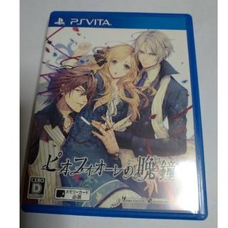 PlayStation Vita - ピオフィオーレの晩鐘 通常版