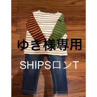 シップス(SHIPS)の子供服セット売り(Tシャツ/カットソー)