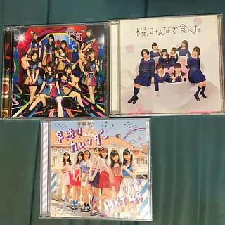 HKT48 - HKT48 CD まとめ売り