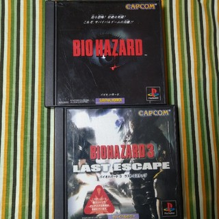 プレイステーション(PlayStation)のプレイステーション バイオハザード1、3(家庭用ゲームソフト)