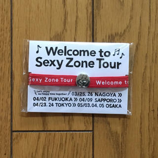 Sexy Zone - Sexy Zone ヘアゴム(ウェルセク・赤)