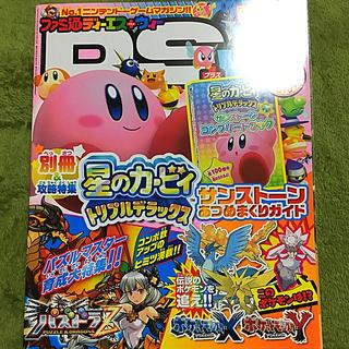 カドカワショテン(角川書店)のファミ通 DS+Wii (ウィー)4(アート/エンタメ/ホビー)
