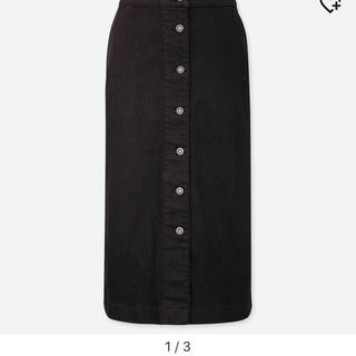 UNIQLO - デニムフロントボタンミディスカート