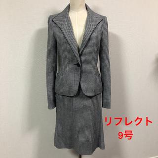 リフレクト(ReFLEcT)のリフレクト スーツ 9号 フォーマル 卒業式 ママ オフィス レディース 入学式(スーツ)