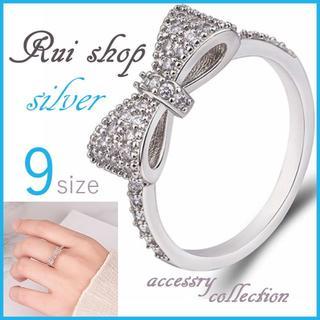 指輪 レディース リボン かわいい 蝶結び パヴェ リング シルバー 9号(リング(指輪))