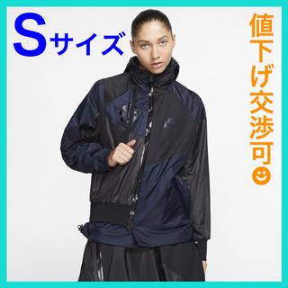 サカイ(sacai)のNike x sacai Hooded Anorak Sサイズ(ナイロンジャケット)