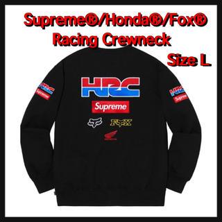 シュプリーム(Supreme)の 【L】Supreme®/Honda®/Fox® Racing Crewneck(スウェット)