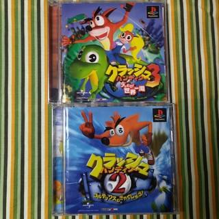 プレイステーション(PlayStation)のプレイステーション クラッシュバンディクー2、3(家庭用ゲームソフト)
