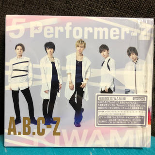 5 Performer-Z (初回限定KIWAMI盤 CD+2DVD)