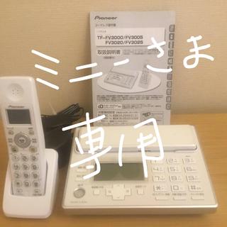 Pioneer - コードレス留守番電話機 TF –FV3020 親機のみリチウム電池新品に交換