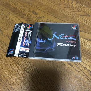 プレイステーション(PlayStation)の非売品PS ネッツレーシング(家庭用ゲームソフト)