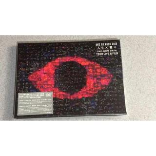 """ワンオクロック(ONE OK ROCK)のONE OK ROCK 2013""""人生×君=""""TOUR ワンオクロック DVD(ミュージック)"""