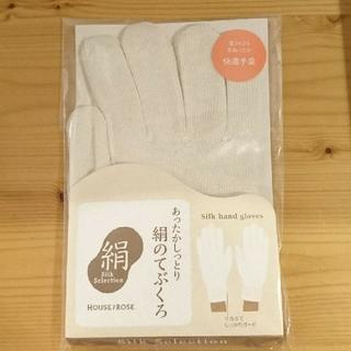 ハウスオブローゼ(HOUSE OF ROSE)の絹の手袋(手袋)
