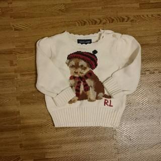 Ralph Lauren - ラルフローレン☆セーター80