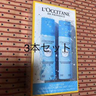 ロクシタン(L'OCCITANE)のロクシタン アクアレオティエ ハイドレーションミスト3本セット(化粧下地)