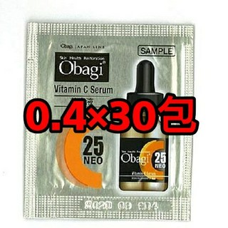 オバジ(Obagi)のオバジ C25 セラム サンプル 1本分(美容液)