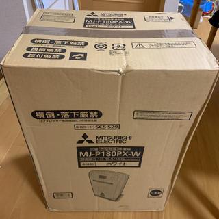 三菱電機 - 三菱 MJ-P180PX-W 衣類乾燥除湿機[木造18畳/鉄筋45畳まで ]