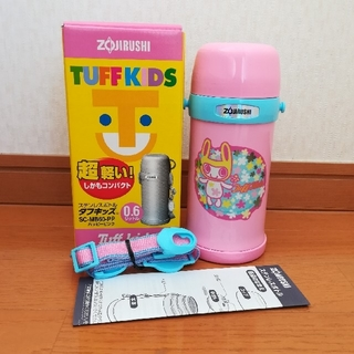 象印 - ◆新品 水筒 ステンレスボトル タフキッズ 0.6L