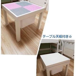 レゴプレイテーブル テーブル天板付き (その他)