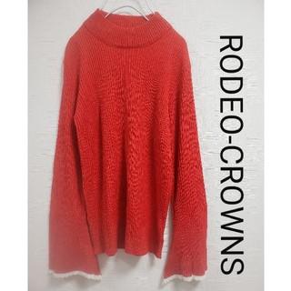 ロデオクラウンズ(RODEO CROWNS)のRODEO-CROWNSトップス(ニット/セーター)