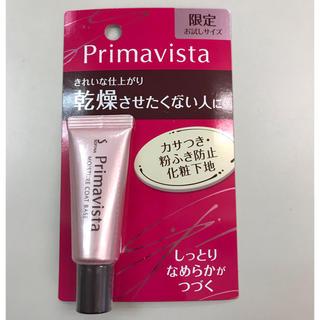 Primavista - プリマヴィスタ かさつき・粉ふき防止 化粧下地