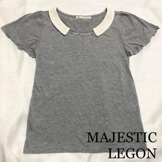 マジェスティックレゴン(MAJESTIC LEGON)のMAJESTIC LEGON マジェスティックレゴン トップス(カットソー(半袖/袖なし))