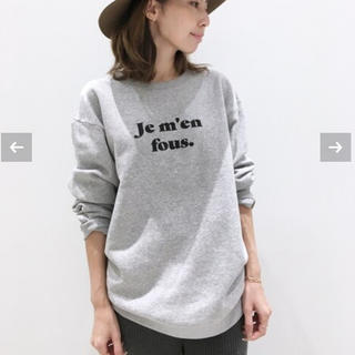 L'Appartement DEUXIEME CLASSE - 新品未使用 ルベーシック Je men fous Sweater 38