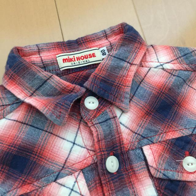 mikihouse(ミキハウス)のミキハウス80チェックシャツ キッズ/ベビー/マタニティのベビー服(~85cm)(シャツ/カットソー)の商品写真