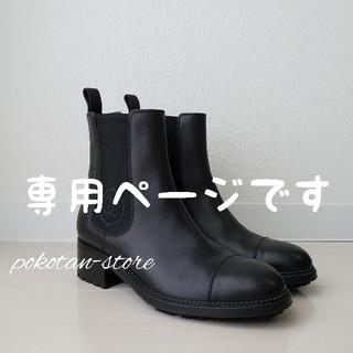 CHANEL - とっぷ様専用
