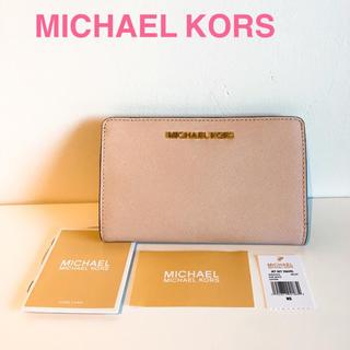 マイケルコース(Michael Kors)のMICHAEL KORS  マイケルコース JET SET TRAVEL (財布)