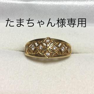 k18   ダイアリング(リング(指輪))