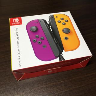 Nintendo Switch - Joy-Con(L) ネオンパープル / (R) ネオンオレンジ 新品 未開封