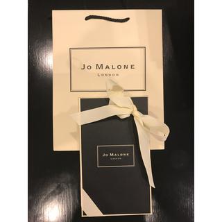 ジョーマローン(Jo Malone)のJo Malone ビタミンE  ボディトリートメント スクラブ 【箱付き】(ボディスクラブ)