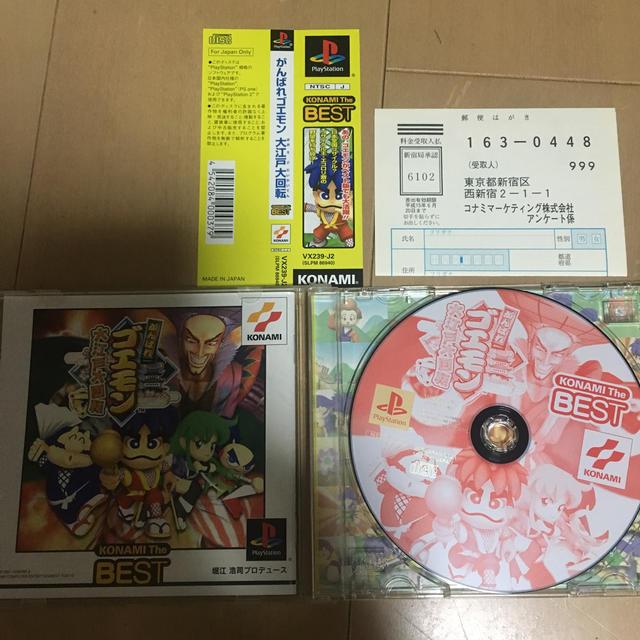 PlayStation(プレイステーション)のがんばれゴエモン ベスト プレステ  エンタメ/ホビーのゲームソフト/ゲーム機本体(家庭用ゲームソフト)の商品写真