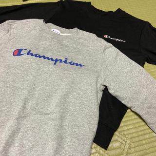 チャンピオン(Champion)のチャンピオン スウェット 二枚組!(トレーナー/スウェット)