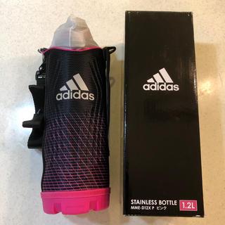 アディダス(adidas)のアディダス 水筒 1.2(水筒)