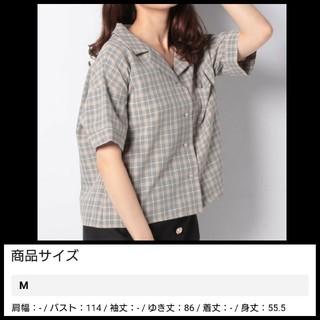 イング(INGNI)のINGNI 開襟チェック柄/半袖シャツ(シャツ/ブラウス(半袖/袖なし))