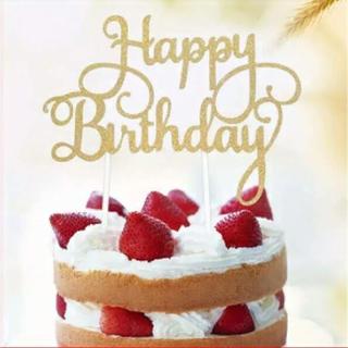 誕生日バースデーケーキトッパー 飾り