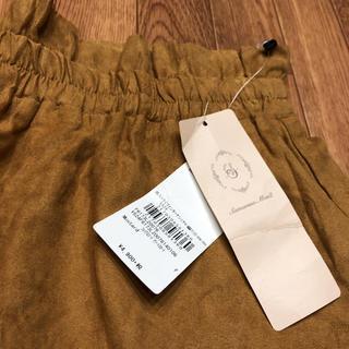 サマンサモスモス(SM2)のスエードスカート(ロングスカート)