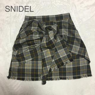 snidel - SNIDEL ボリュームショートラップパンツ