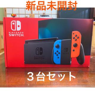 Nintendo Switch - Nintendo Switch Joy-Con(L) ネオンブルー・レッド3台