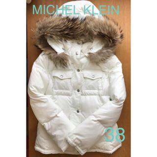 ミッシェルクラン(MICHEL KLEIN)のミッシェルクラン ダウンジャケット ホワイト 38 フード取り外し可(ダウンジャケット)
