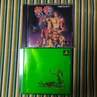 PlayStation - プレイステーション 鉄拳 バストアムーブ