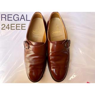 リーガル(REGAL)のREGAL 24EEE 革靴 リーガル モンクストラップ ローファー ビジネス(ドレス/ビジネス)