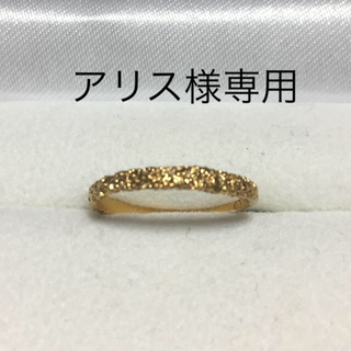k18   リング(リング(指輪))