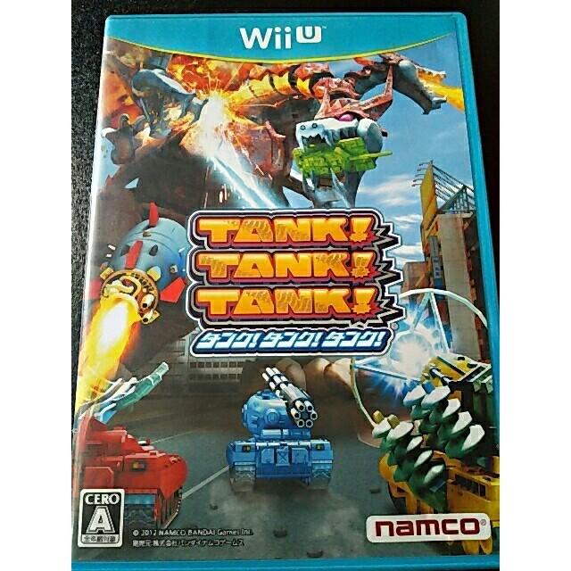 Wii U(ウィーユー)のTANK!TANK!TANK! エンタメ/ホビーのゲームソフト/ゲーム機本体(家庭用ゲームソフト)の商品写真