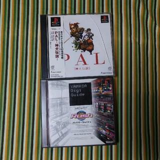 プレイステーション(PlayStation)のプレイステーション PAL 山佐ハイパーラッシュ(家庭用ゲームソフト)
