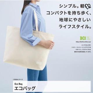 ユニクロ(UNIQLO)の非売品   ユニクロ  70周年記念 エコバッグ  Lサイズ(エコバッグ)