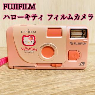 富士フイルム - 【 限定品 】FUJIFILM ハローキティ フィルムカメラ