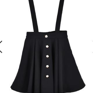 evelyn - 花パールサス付きスカート